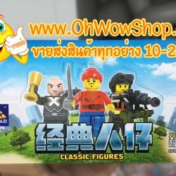 ตัวต่อ LEGO หลากอาชีพ 168 บาท/ 12ชิ้น