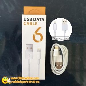สายชาร์จ iphone 5-6s กล่องยาว ราคา 162บาท /12ชิ้น
