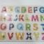 จิ๊กซอว์ไม้หมุด ลาย ABC ตัวพิมพ์ใหญ่ มีพื้นหลัง ขนาด 30X20 เซนติเมตร thumbnail 3