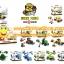 ตัวต่อ LEGO ยานยนต์ 140 บาท/ 10ชิ้น thumbnail 1