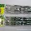 ดินสอเปลี่ยนใส้ 33 บาท/แพค 12 ชิ้น/กล่อง thumbnail 4