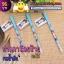 ปากกาห้อยป้าย ลบได้ (เจลน้ำเงิน) 96 บาท/โหล 12ชิ้น/โหล thumbnail 5