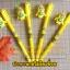 ปากกานกหวีดมินเนี่ยน (เจลน้ำเงิน) 120บาท/โหล 12ชิ้น/โหล thumbnail 1
