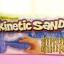 ทรายไฮเทครุ่นใหม่ สีฟ้า Kinetic sand thumbnail 1