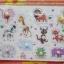 จิ๊กซอว์ไม้หมุด รูปสัตว์ต่างๆ มีพื้นหลัง ขนาด 30X20 เซนติเมตร thumbnail 3