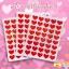 สติ๊กเกอร์หัวใจสีแดง 14บาท/แพ็ค 10ชิ้น/แพ็ค thumbnail 3