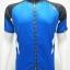 เสื้อปั่นจักรยานแขนสั้นโปรทีม : SP160400 thumbnail 1