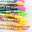 ดินสอหัวยางลบปลายเหลี่ยม 24บาท/แพค 12ชิ้น/แพค thumbnail 2
