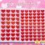 สติ๊กเกอร์หัวใจสีแดง 14บาท/แพ็ค 10ชิ้น/แพ็ค thumbnail 2