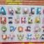 จิ๊กซอว์หมุดไม้ชุดตัวอักษรพิมพ์ใหญ่ A - Z การ์ตูน ขนาด 30X20 เซนติเมตร thumbnail 2