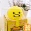ของเล่นไข่แดงอ้วก (ไข่ขี้เกียจ Gudetama) 20 บาท thumbnail 4