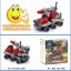 ตัวต่อ LEGO รถถัง 168 บาท/ 12ชิ้น thumbnail 6