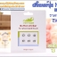 สติ๊กเกอร์ปุ่มโฮม iPhone (คละลาย) 156 บาท 12ชิ้น/แพค thumbnail 3