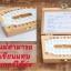 กล่องเก็บฟันน้ำนม BABY TOOTH BOX ลายฟันน้อยน่ารัก (รุ่นใหม่ มีจำนวนกัด) 200บาท thumbnail 3