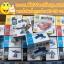 ตัวต่อหุ่นยนต์รวมร่างได้ เฉลี่ย 14 บาท/ชิ้น thumbnail 6