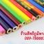 ดินสอสี 12 สี ลายปิกะจู 234บาท/แพค 12กล่อง/แพค thumbnail 3