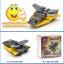 ตัวต่อ LEGO รถถัง 168 บาท/ 12ชิ้น thumbnail 8