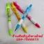 ดินสอ 2 M ลายการ์ตูน 216บาท/แพค 48ด้าม/กล่อง thumbnail 1