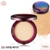 Etude House Moistfull Collagen Essence Pact SPF25 PA+++ No.2 ผิวสองสี