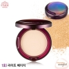 Etude House Moistfrll Collagen Essence Pact SPF 25 PA+++ No.1 ผิวขาว