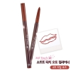 Etude House Soft Touch Auto Lip Liner #4 Real Rose