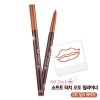 Etude House Soft Touch Auto Lip Liner #2 Pink Beige
