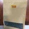 แพ็คใหญ่ ชาต้มดาวอินชิทั้ง 3 สูตรชาใบ ชากะลา ชาเปลือกดาวอินคา ชาดีคุณภาพเยี่ยมกลิ่นหอมนุ่มรสชาติเข้มข้น 250 g