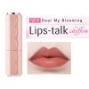 Etude House Dear My Blooming Lips Talk #BE109