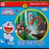 ของเล่นเด็ก แป้งโด โดราเอมอนไดโน