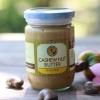 เนยมะม่วงหิมพานต์ผสมน้ำผึ้ง (ใหญ่) Cashewnut Butter with honey (Big)