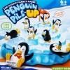 ของเล่นเด็ก เกมส์เพนกวิน