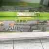 ปืนM82