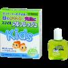 ยาหยอดตาแก้เคืองตาสำหรับเด็กจากประเทศญี่ปุ่น