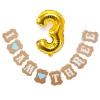 Set ป้ายแขวนงานวันเกิดและลูกโป่ง - ลูกชายอายุ 3 ขวบ