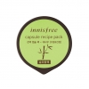 Innisfree Capsule Recipe Pack : Bamboo Sleeping Pack (Moist & Soothing)