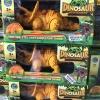 ไดโนเสาร์3เขา