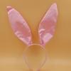 ที่คาดผมหูกระต่าย Pink Bunny Ears Headband (อุปกรณ์งานปาร์ตี้สละโสด Hen Night Party)
