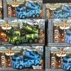 รถบรรทุกลายทหารฟ้า