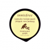 Innisfree Capsule Recipe Pack : Rice Sleeping Pack (Brightening)
