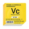 It's Skin Power 10 Formula Goodnight Vc Sleeping Capsule
