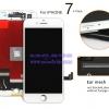 อะไหล่ไอโฟน หน้าจอไอโฟน 7 แท้ (สีขาว) ประกัน 6 เดือน