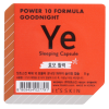 It's Skin Power 10 Formula Goodnight Ye Sleeping Capsule