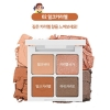 Holika Holika x Peko Chan Piece Matching 4 Shadow #02 Milk Caramel