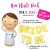 Set ลูกโป่งฟอยล์ BRIDE TO BE + Bride
