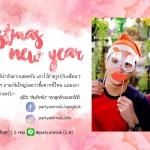 X'MAS & NEW YEAR