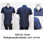 เสื้อเชิ้ตผู้ชายแขนสั้นลายพิมพ์-ผ้า100%Cotton-สีกรม