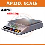 ตาชั่งดิจิตอล เครื่องชั่งดิจิตอล เครื่องชั่งตั้งโต๊ะ Digital Scale 10kg ความละเอียด 0.1g ยี่ห้อ AMPUT รุ่น APTM457A