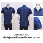 เสื้อเชิ้ตผู้ชายแขนสั้นลายพิมพ์-ผ้า100%Cotton-245125_4