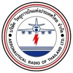 แนวข้อสอบเจ้าหน้าที่บริหารงานทั่วไป (ด้านควบคุมจราจรทางอากาศ) บริษัทวิทยุการบินแห่งประเทศไทย