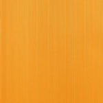 สีส้ม